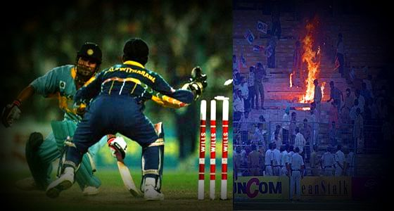 Eden Garden Riot in the semifinal of World Cup 1996 is one of the top 10 cricket controversies