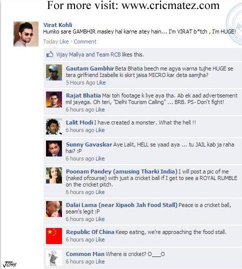 gambhir kohli spat funny fb wall