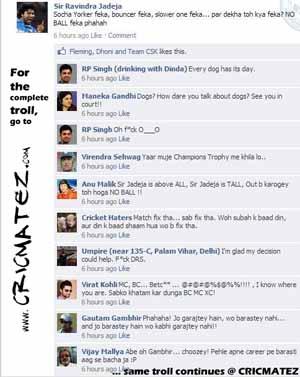 sir jadeja facebook wall