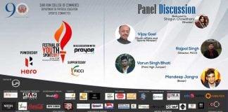 SRCC Panel Discussion