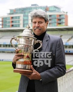 Kapil Dev at Lords